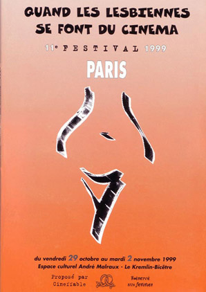 Poster of the 11th Festival 1999