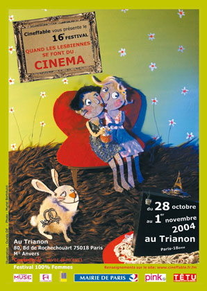 Poster of the 16th Festival 2004