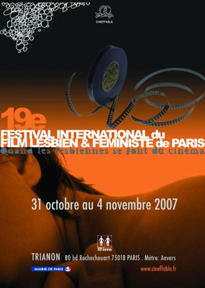 Poster of the 19th Festival 2007