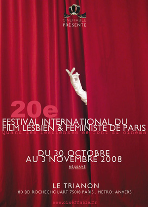 Poster of the 20th Festival 2008