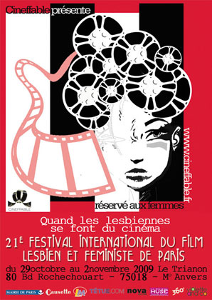 Poster of the 21st Festival 2009