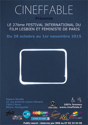 Poster of the 27th Festival 2015