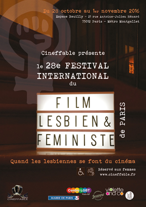 Poster of the 28th Festival 2016