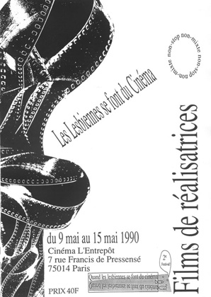 Poster of the 2nd Festival 1990