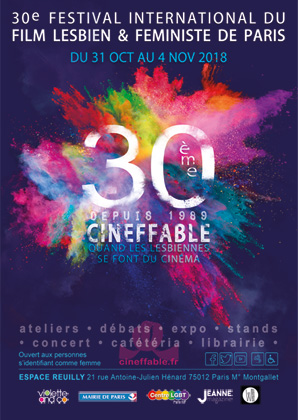 Poster of the 30th Festival 2018