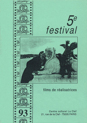 Poster of the 5th Festival 1993