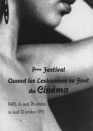 Poster of the 7th Festival 1995